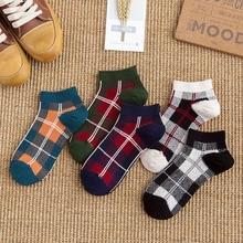 Новые винтажные разноцветные клетчатые женские носки для скейтборда в английском стиле, удобные носки для велоспорта, спортивные носки для йоги, Прямая поставка