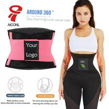 Aiconl Vrouwen Taille Trainer Riem Tummy Controle Custom Logo Silmming Riem Sauna Zweet Slanke Buik Band Sport Gordel Dropshipping(China)