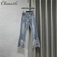 2021 Spring and Summer Vintage Jeans Women's Elastic Slim Bottom Pants Female High Waist Bootcut Pants Blue Skinny Denim Jeans