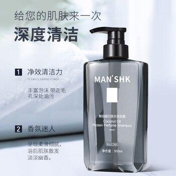 Body Wash Improve Dry Restore TendervMEN perfume Shower Gel 500ml Deep Cleaning Keep Smell Good Perfume - discount item  20% OFF Skin Care