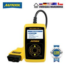 AUTOOL CS320 Car Scanner OBD2 Code Reader Auto Multifunction OBD Digital Diagnostic Tool Automotive Erase Code with LED Display