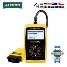 AUTOOL CS320 skaner samochodowy czytnik kodów OBD2 Auto wielofunkcyjne narzędzie diagnostyczne OBD Digital Automotive Erase Code z wyświetlaczem LED