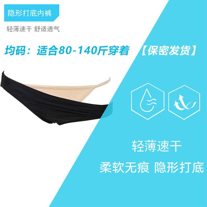 Bikini Leggings Bathing Suit Anti-Exposure Anti-Leak Safe Knicker Yoga Dance Hidden Triangular Fleshcolor T Shaped