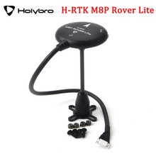 Holybro H-RTK M8P Rover Lite M8P Gps Glonass Module Voor Rc Fpv Racing Drone Rc Quadcopter Multicopter Multirotor Rc Onderdelen