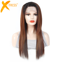 Synthetic Hair Lace Front Wigs For Black Women Ombre Brown Color X TRESS 22inch Long Soft Straight Layered Lace Wig Free Part