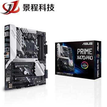 Asus PRIME X470-PRO  Motherboard +R5 3600X R7 3700X R7 3800X set