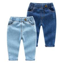 Moda dla dzieci dżinsy odzież spodnie dla dzieci dla chłopców wiosna jesienne dżinsy 90 ~ 130 tanie tanio Na co dzień Pasuje mniejszy niż zwykle proszę sprawdzić ten sklep jest dobór informacji boys jeans blue Elastyczny pas