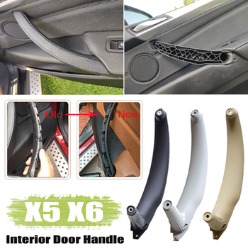 Gray Beige Black Car Left Right Interior Door Armrest Handle Inner Panel Pull Trim Cover For BMW E70 E71 X5 X6 image