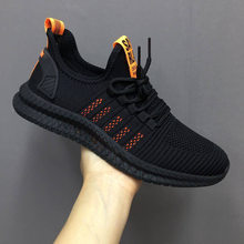 Spring men's shoes new men's casual shoes Korean Trend flying woven sneakers one hair replacement single shoe male