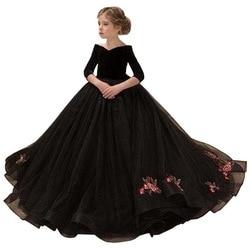 2020 New Kids Dresses Girl Elegant Long Prom Black Embroidery Tulle Gowns Children 8 Grade Graduation Dresses