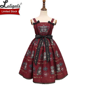 Image 2 - Doce coruja impresso lolita casual jsk midi vestido por alice girl stock estoque limitado