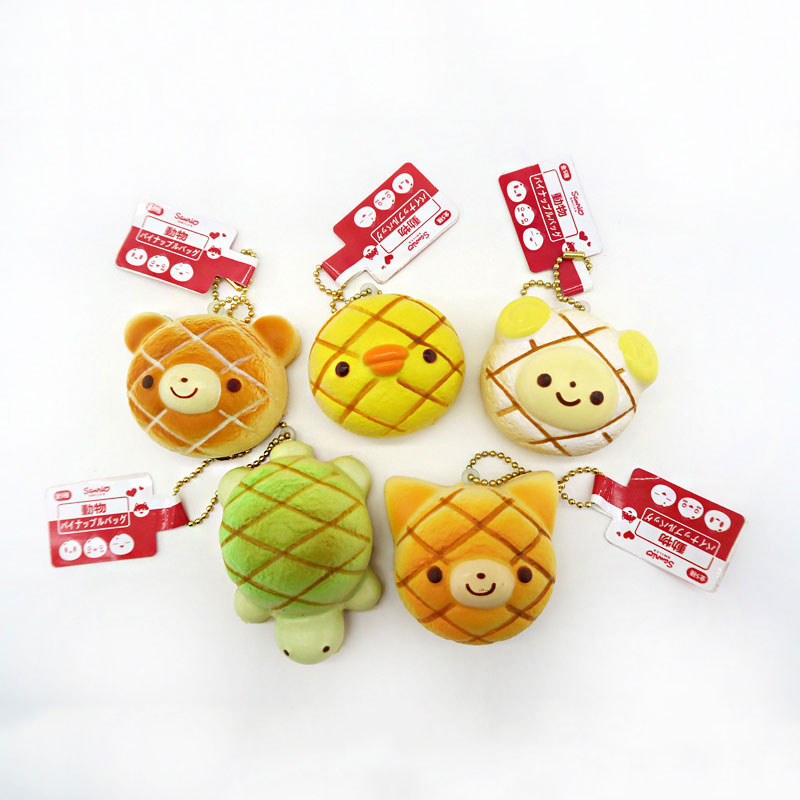5 Pcs /Set Mini Animal Bread  Squishies Toy PU Anti Stress Slow Rising Squeeze Food Pendant Funny Gift And Decorate High Quality