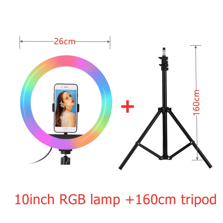 Include 160cm tripod