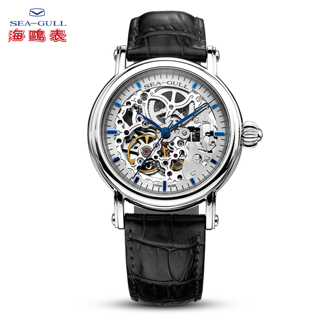 Seagull watch MAN m182sk Automatic Mechanical women's Watch Self Winding Power Reserve Flywheel red band red needle 5