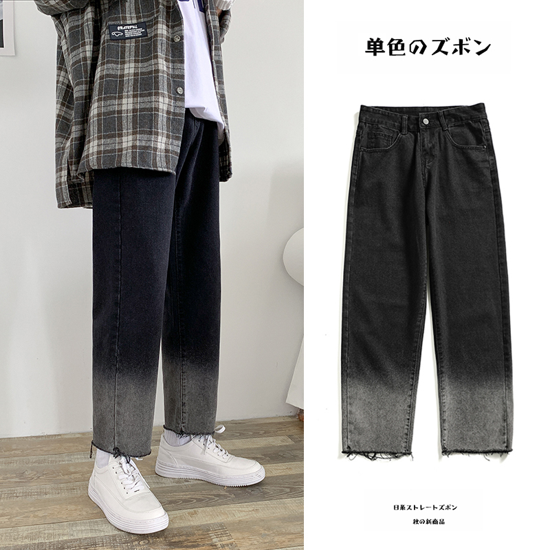 2019 Autumn Men's Gradual Change Color Baggy Homme Jeans Cargo Pocket Mens Trousers Bf Wind Fashion Loose Casual Pants S-2XL