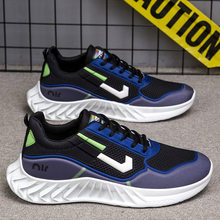 Men's shoes running shoes 2021 spring and summer new light running shoes soft sole mesh breathable sports shoes for men