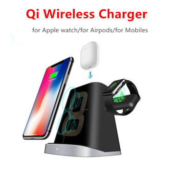 Qi Wireless Charger 3 in 1 for Apple Watch Charger 10W Fast Wireless Charge Stand for iPhone 11 XS for Airpods Wireless Charger фото
