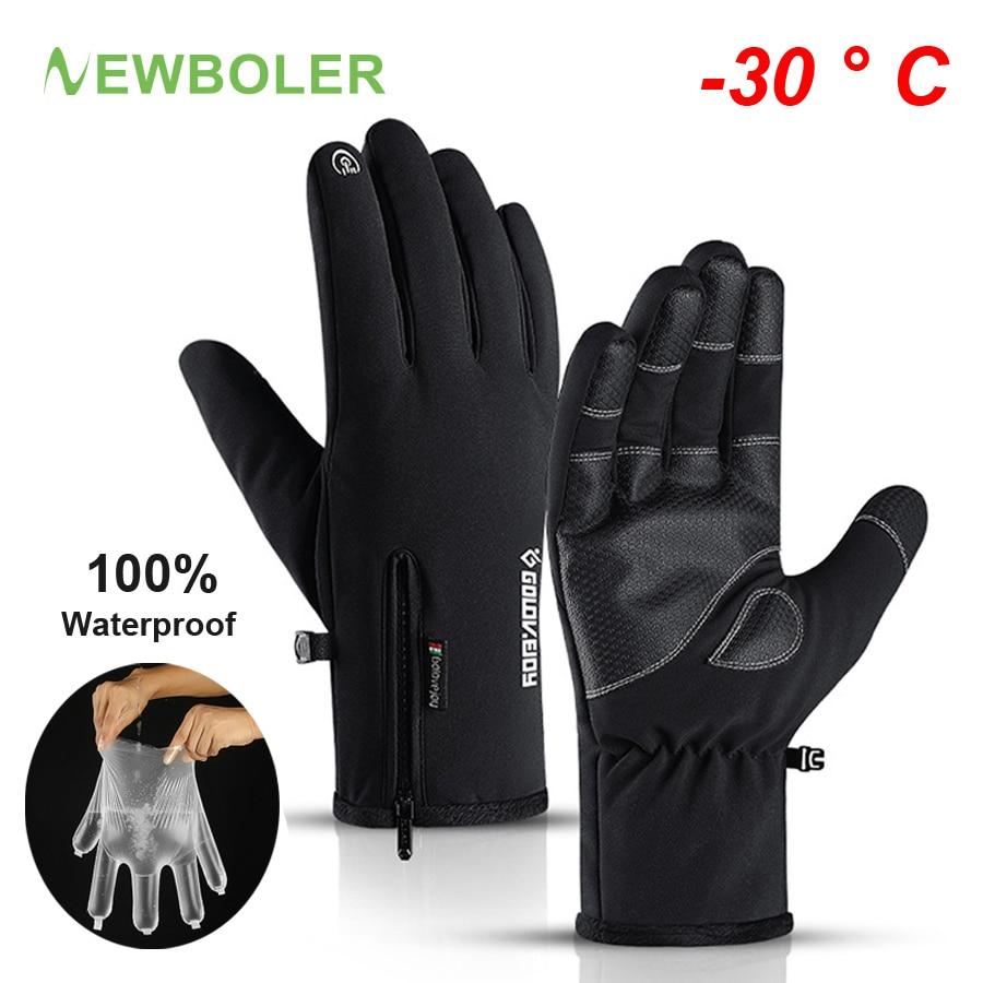 NEWBOLER 100% водонепроницаемые зимние велосипедные перчатки ветрозащитные спортивные лыжные перчатки для велосипеда скутера мотоцикла теплые ...