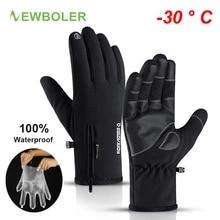 Cycling-Gloves Bike Bicycle Scooter Sport Winter Windproof NEWBOLER 100%Waterproof Outdoor