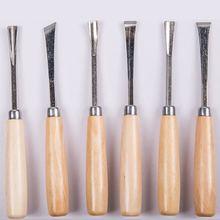 Набор многофункциональных резцов деревообрабатывающий инструмент
