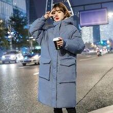 Зимнее хлопковое пальто женская длинная толстая одежда с подкладкой