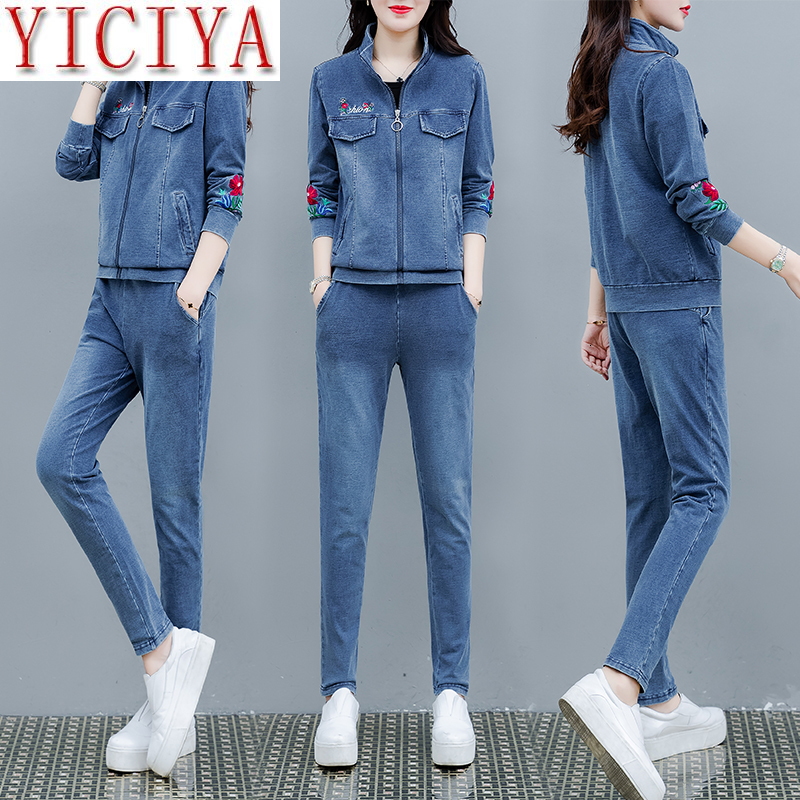 Denim 2 Piece Set Jacket Pant Suits Women Outfits Plus Size Large Long Sleeve Jeans Clothing Winter Matching Co-ord Sets Blue