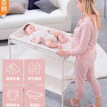 Пузырь медведя для детских подгузников, смены Складная Ванна для детских вещей Многофункциональный Портативный кровать для кормления стол