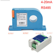 AC 0-20A 30A 50A 100A 200A 4-20mA output ampere transmitter with RS485 communication AC current transformer signal transducer ac current sensor ac0 600a current transducer output 4 20ma a type