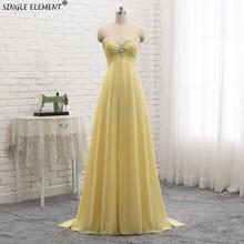 Wedding Party Dress Spaghetti Strap Rose Gold Sequin  Long Mermaides Bridesmaid Dresses