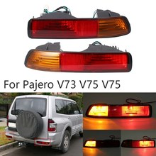 Rear Bumper Fog Light Lamp Bumper Reflector Tail Light for Mitsubishi Pajero V73 V75 2001 2002 2003(China)