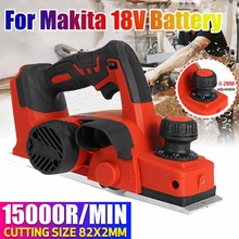 15000r/min Cordless Electric Planer Rechargeable Electric Hand Planer Wood Planing Machine Power Tools For Makita 18v Battery