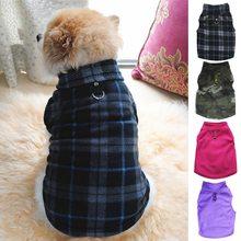 Классический Клетчатый жилет для собак модный свитер без рукавов