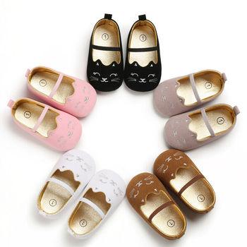 2020 Pudcoco Baby Shoes Newborn Infant Pram Mary Jane Girls Princess Moccasins New Fashion Soft Shoes