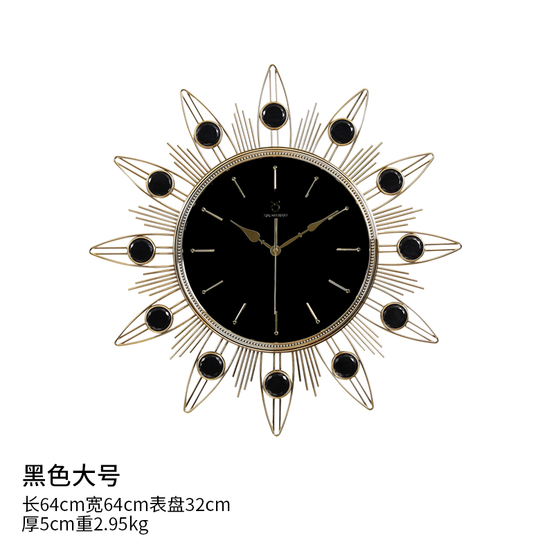 Nordic Large Luxurt Wall Clocks Gold Black European Living Room Wall Watch Creative Sunflower Metal Klok Home Decoration AB50ZB