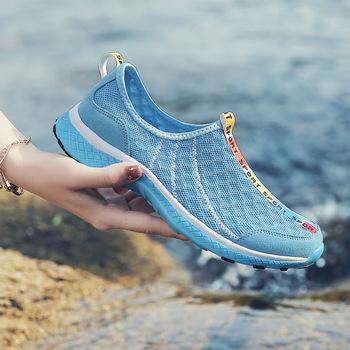 TaoBo męskie Aqua Upstreams buty damskie buty do wody wiosna lato Aqua sportowe trampki wygodne oddychające Outdoor Quick-dry tanie i dobre opinie Topfight CN (pochodzenie) Dobrze pasuje do rozmiaru wybierz swój normalny rozmiar Summer2018 Wsuwane Początkujący ANTYPOŚLIZGOWE