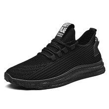 Men's Shoes Breathable Sneakers Fashion Women New Autumn Korean Soft-Bottom