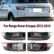 MZORANGE Tail Light For Range Rover Evoque 2011  2019 Taillights LED Rear Lamp Car Styling Fog Light Fog Lamp