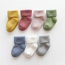 Детские Носки ярких цветов однотонные короткие носки для малышей хлопковые мягкие Нескользящие кружевные носки для малышей теплые зимние носки для малышей