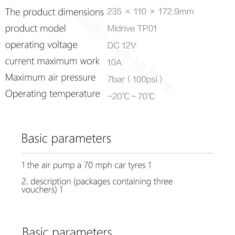 Xiaomi 70mai Air Compressor  (14)