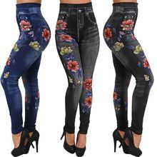 Женские облегающие брюки джеггинсы эластичные обтягивающие леггинсы