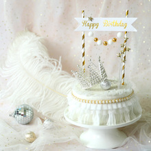 Happy birthday cake topper cake cake topper banner banner birthday cake decoration baby shower boy girl party decoration omilut bumble bee party decoration bumble bee cake topper what will it bee birthday banner wedding decoration supplies