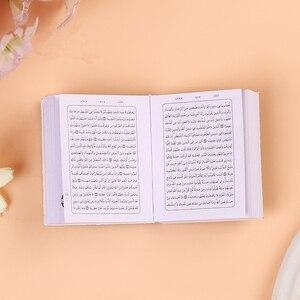 Image 3 - Mini Ark Quran Bookอัลกุรอานจี้มุสลิมพวงกุญแจกระเป๋ารถตกแต่งใหม่