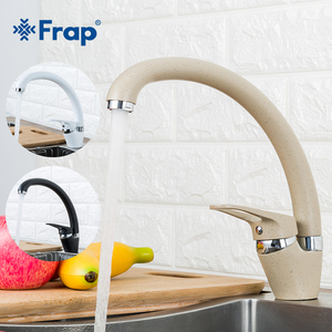 Image 1 - FRAP Küche Wasserhahn moderne 4 farbe top qualität küche waschbecken wasserhahn wasser mixer deck montiert messing wasserhahn saving wasser armaturen