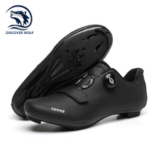 Professional Cycling Shoes Men MTB Self-Locking Outdoor Bicycle Sneakers Racing Road Bike SPD Cleat Shoes Ultralight Sport Shoes