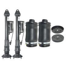Задняя правая левая стандартная пневматическая подвеска амортизатор стойки для Mercedes Benz W164 X164 ML GL 1643200731 1643203031 1643202031
