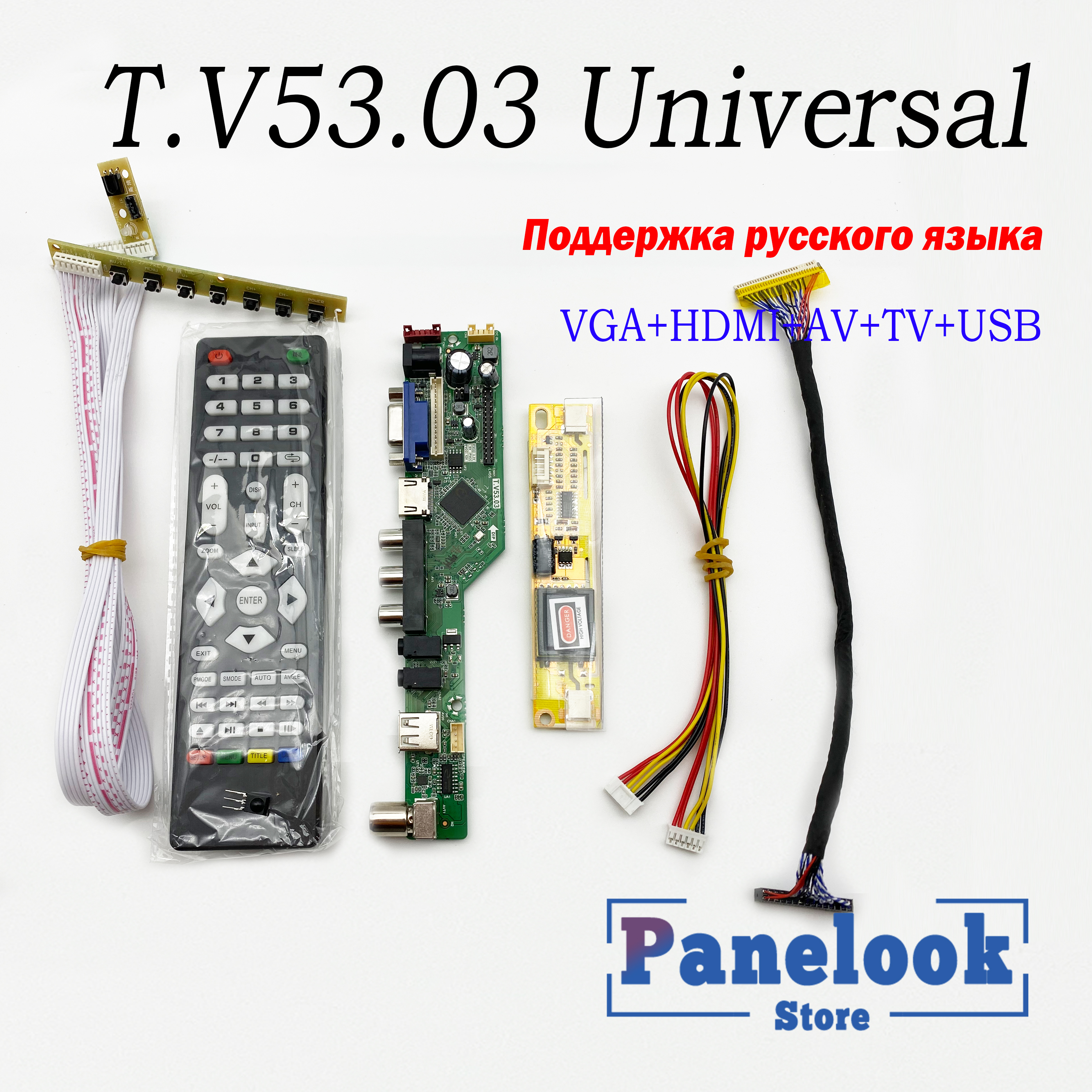 Driver-Board Tv-Controller 2-Lamp-Inverter Universal T.V53.03 Hdmi/usb-Interface LCD title=