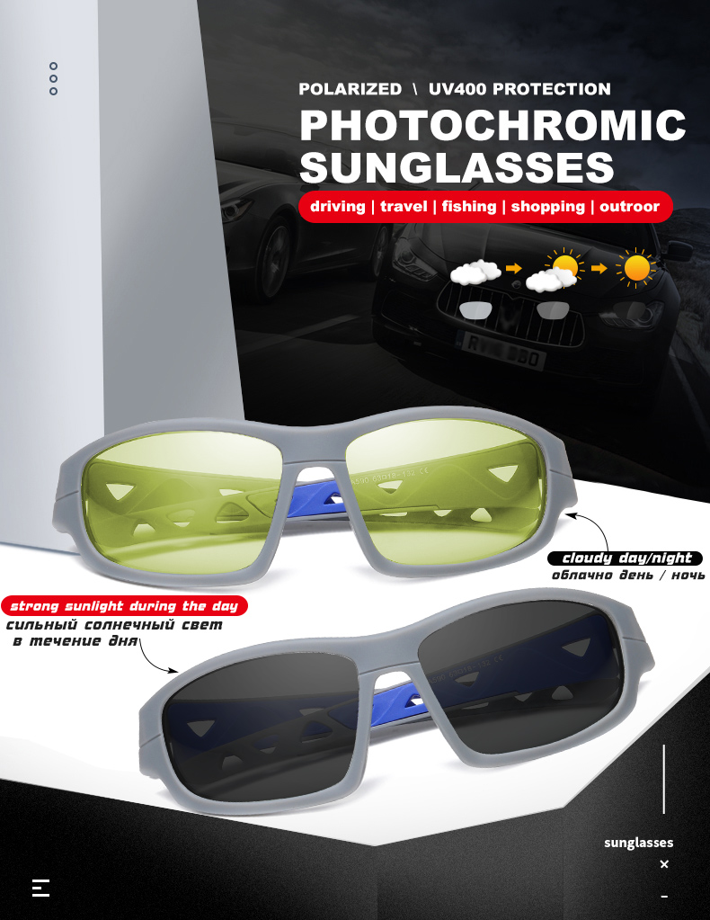 Mega Discount #e0c9 Top Brand Windproof Photochromic