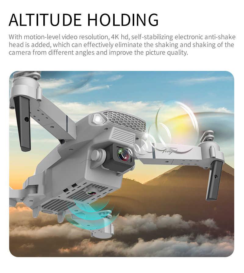 طائرة بدون طيار E88 Wifi FPV قابلة للطي مزودة بكاميرا بدقة 4K وشاشة عالية لمتابعة الارتفاع ومفتاح واحد لطائرات بدون طيار لعبة طائرة بدون طيار RC