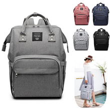 Get more info on the Diaper Bag Pure Color Men's Mummy Baby Care Nappy Bag 44CM Large Capacity Waterproof Business Backpack Travel Bag