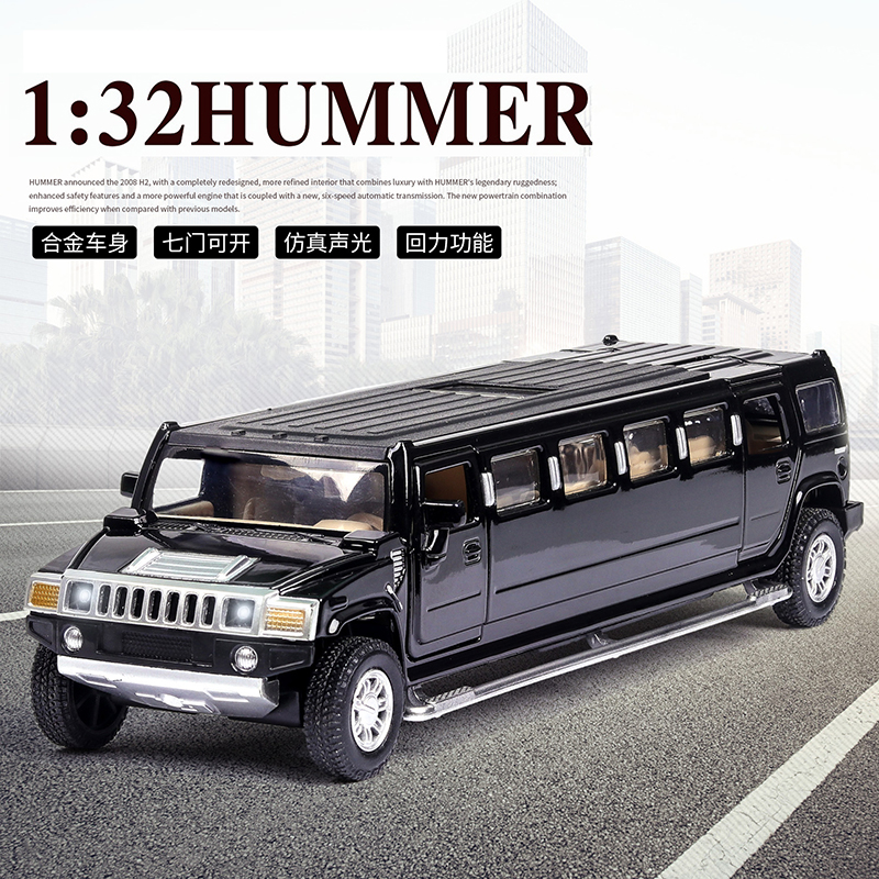 1:32 Lengthened Hummer Luxury Alloy Car Model Diecast Toy Vehicle With Light/Sound/Pull-back Function Cars Toys For Children Kid